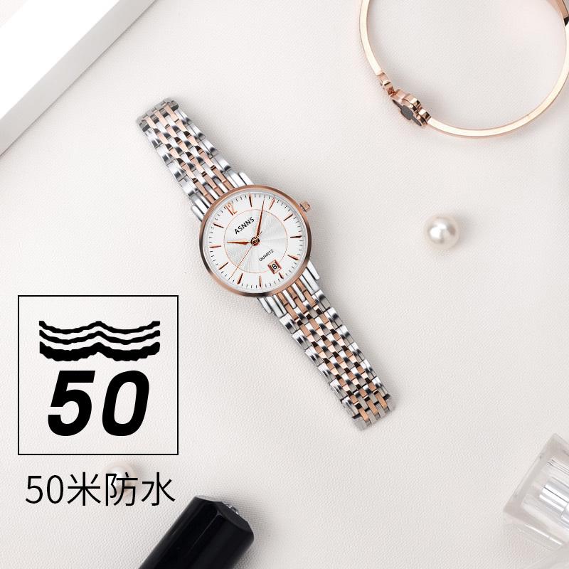 法国潮流品牌手表女士石英表正品钢带防水时尚款女2018新款日历