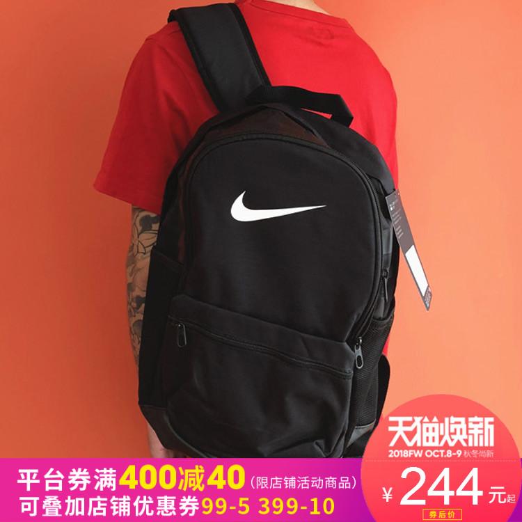 Nike书包 耐克双肩包男包女包大容量air max气垫背包电脑包旅行包