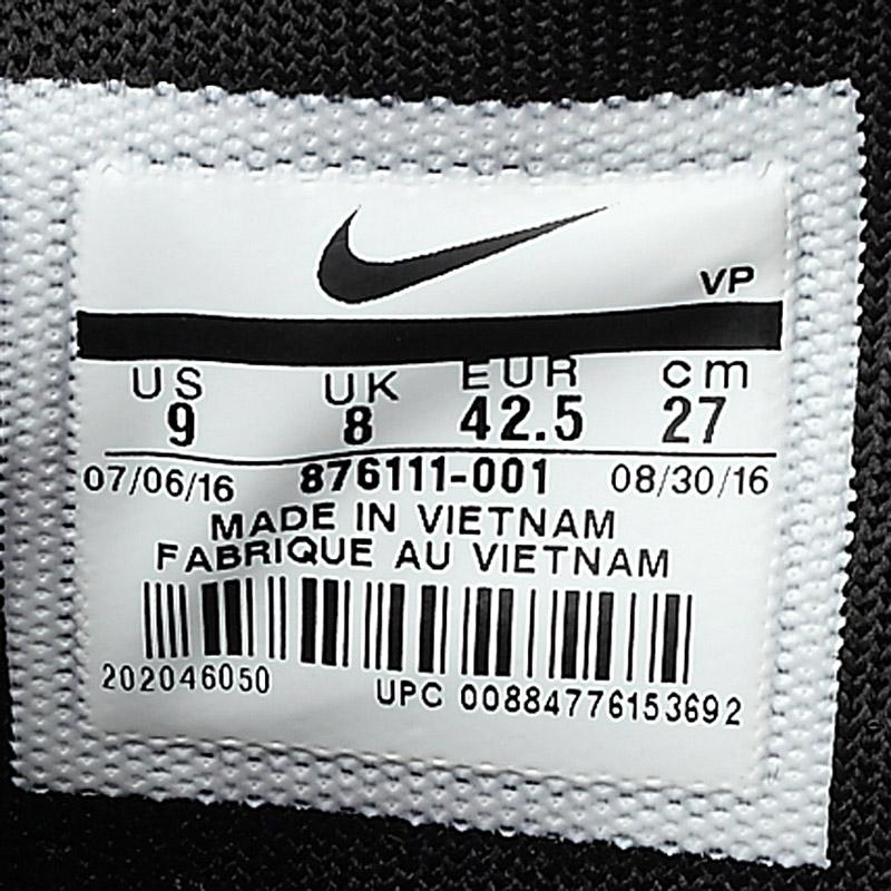кроссовки Nike AIR PEGASUS '89 876111