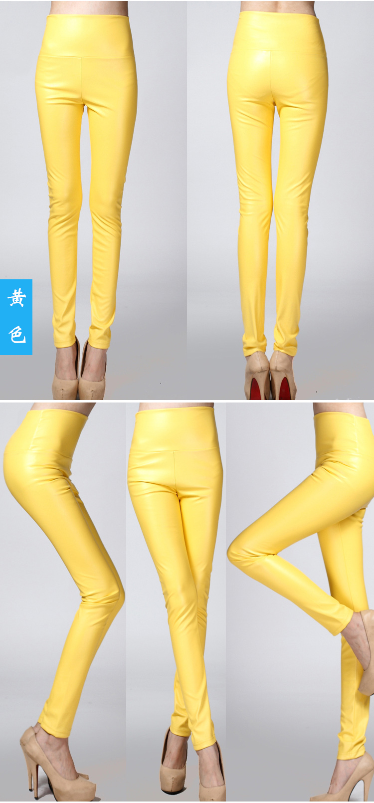 2016 Thicken Winter PU Leather women pants high waist elastic fleece stretch Slim woman pencil pants candy colors
