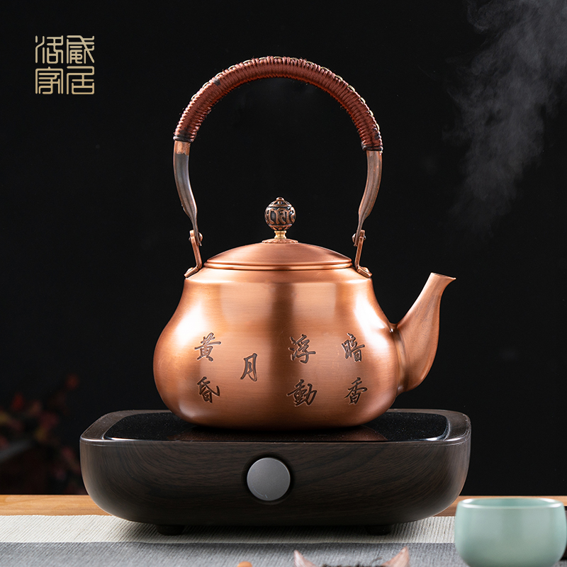 Restoring ancient ways, what cooking kettle manual kettle household electrical TaoLu teapot tea set to girder single pot of tea stove