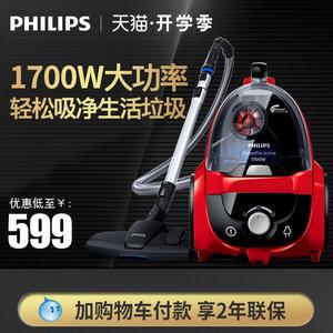 飞利浦吸尘器家用小型手持式强力大功率迷你FC8632静音除螨新品
