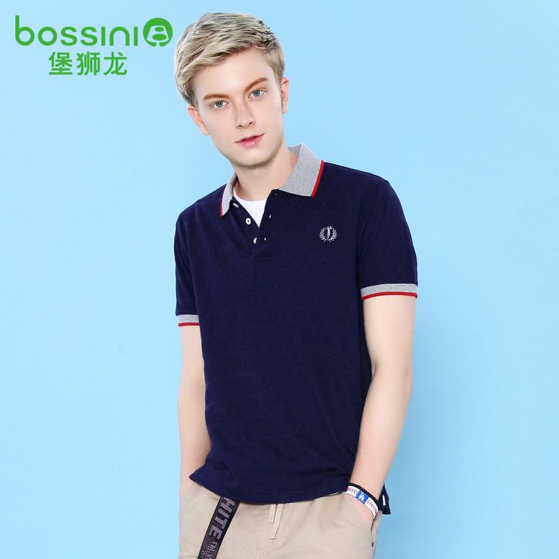 Quần áo nam Bossini  23372