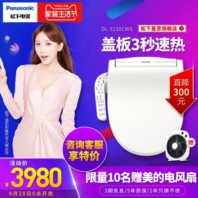 松下智能马桶盖日本品牌电子坐便盖即热式自动冲洗器坐便盖板5230