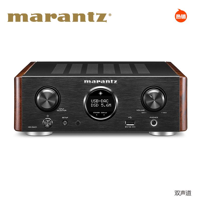 Marantz-马兰士 HD-DAC1解码耳放一体机解码器DAC 发烧HiFi电脑