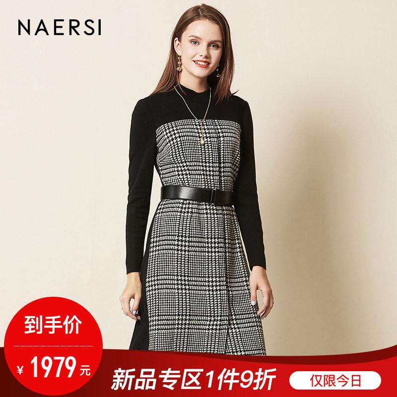 娜尔思女装羊毛连衣裙2018秋季新款腰带格纹拼接长袖中长款连衣裙