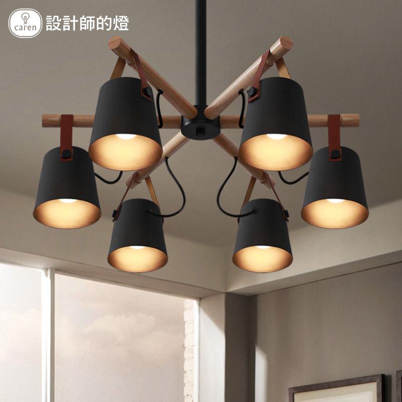 设计师的灯北欧式客厅灯具创意日式简约餐厅卧室书房原木皮带吊灯