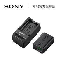 Зарядное устройство для SLR Сони/Сони акк-компания