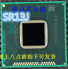 микросхема Department of Nanjing chips DH82HM86