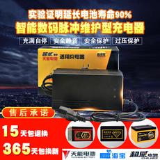 Зарядное устройство для электромобиля Xin Ling