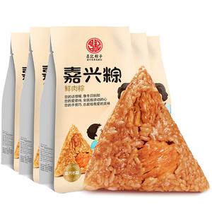 昌记粽子鲜肉粽140gX6只嘉兴粽子蛋黄大肉粽手工粽真空包装端午节