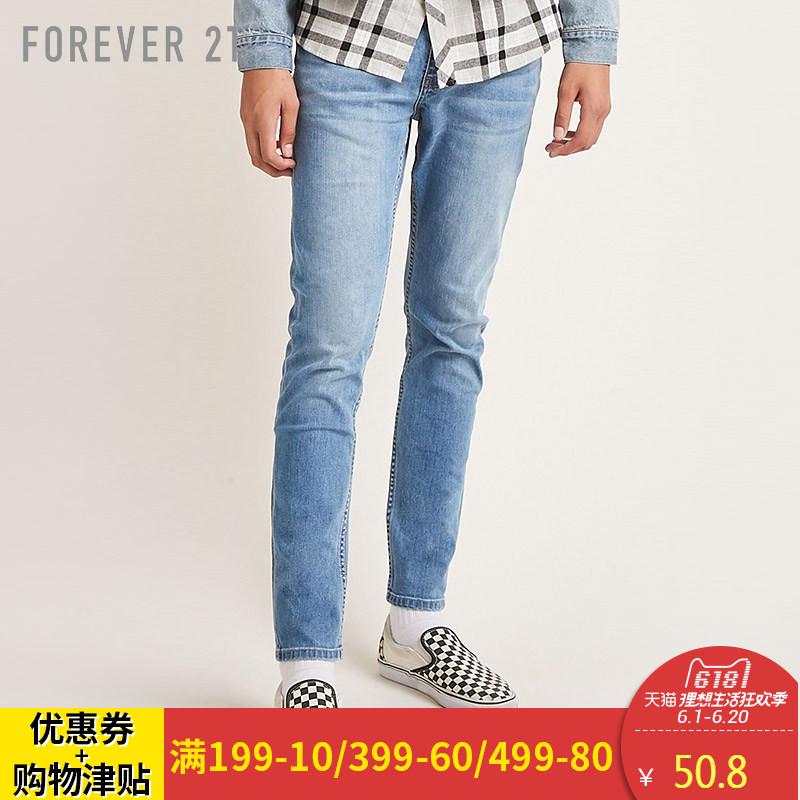 Quần áo nam  Forever 21  22193