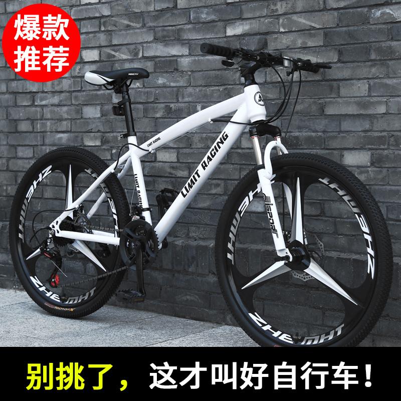 +山地自行车一体轮单车成人变速跑车男女式学生超轻越野赛车