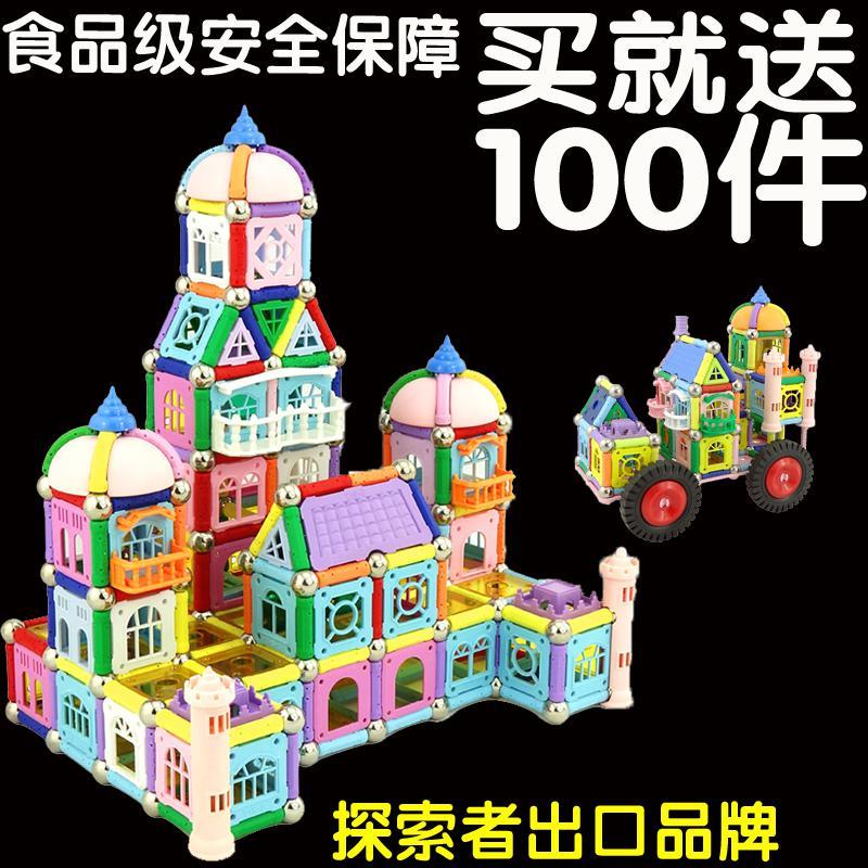对比与拼装:探索者磁铁棒木片模型儿童玩具展示积玩具磁力智力跑车全部图片