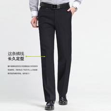 Classic trousers Youngor yn2052hx32615/21bc