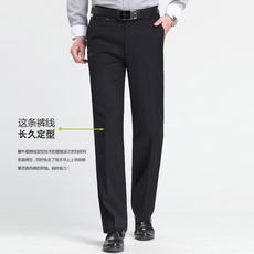 Классические брюки Youngor yn2052hx32615/21bc