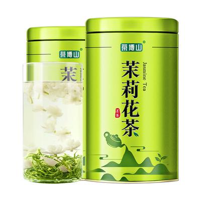 罐装2019新茶茉莉花茶 125g