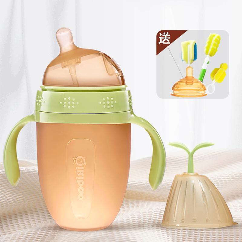【奇琦宝】ppsu抑菌硅胶奶瓶