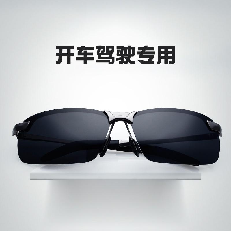 米艾尔偏光太阳镜男开车墨镜男士司机驾驶眼睛高清偏光太阳眼镜潮