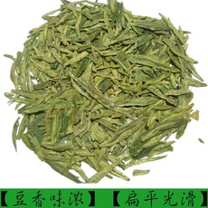 Yunqi old tea grower 2016 250g