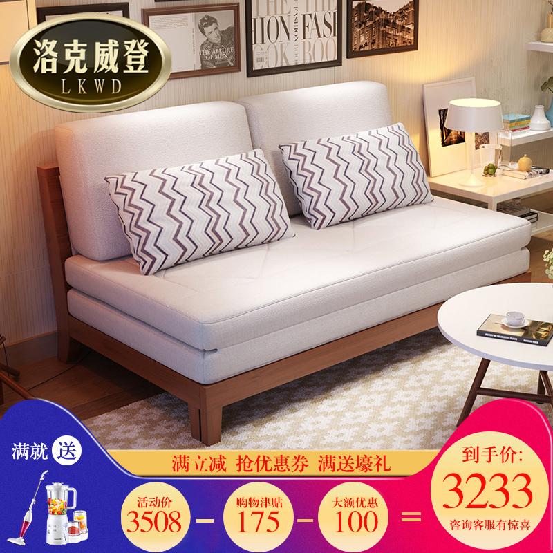 沙发床可折叠实木布艺推拉坐卧懒人白蜡木客厅单双人床两用多功能