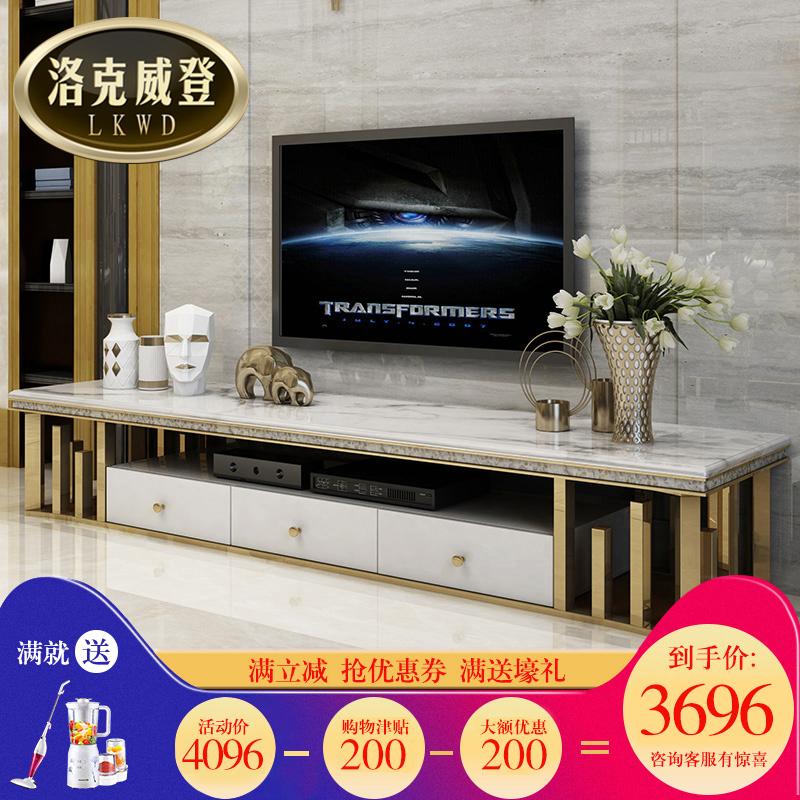 钛金不锈钢矮柜 大理石电视柜 茶几组合套装客厅后现代简约地柜子
