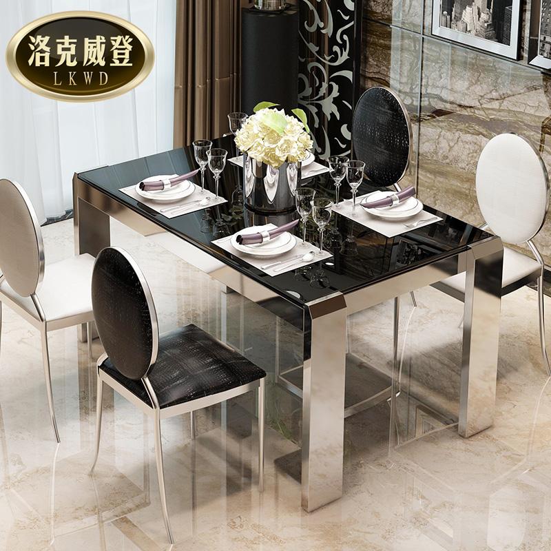 餐桌椅组合6人现代简约小户型长方形黑色不锈钢钢化玻璃家用饭桌