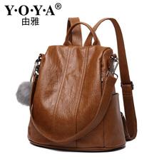 рюкзак Y O Y A y021