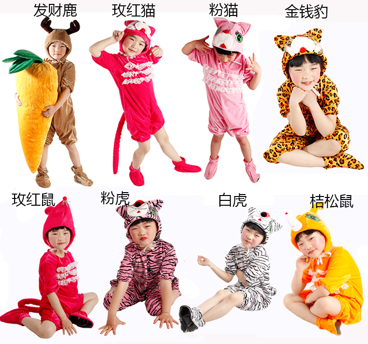Big bear Animal collection