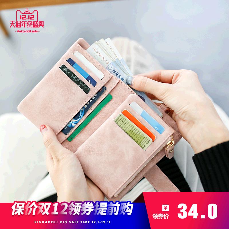 梨花娃娃女士钱包女短款2017新款韩版学生小清新多功能钱夹手拿包