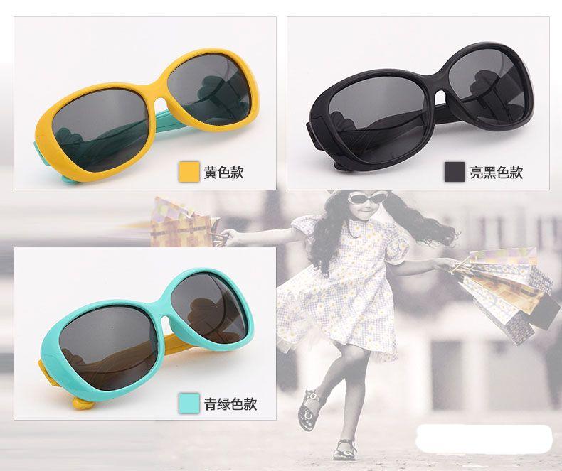 Солнцезащитные очки SAKAZAKI 14827 3-12