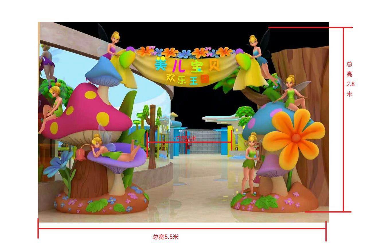大型玻璃钢蘑菇门头雕塑游乐园幼儿园卡通大门门头装饰厂家直销
