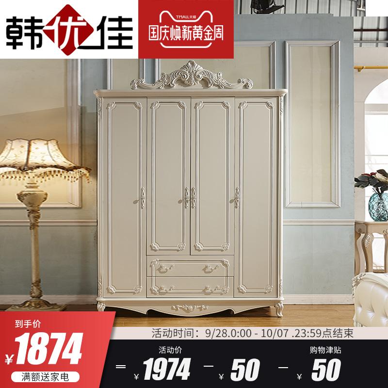 韩优佳卧室实木四门欧式衣柜雕花田园整体板式大衣柜法式衣橱白色