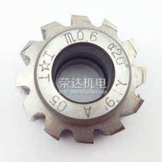 Фреза червячная Shanggong 25/32mM0.4 M0.5 M0.6