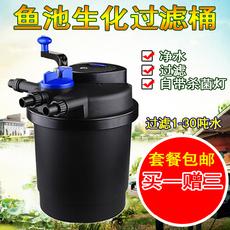 Фильтрационное оборудование для аквариума Dense