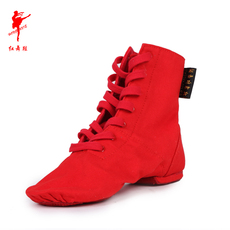 Обувь для джаза Red Shoes 1032