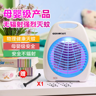 Indoor Mini Mosquito Lamp Household Bedroom Mosquito Child Pregnant Woman Baby Special Caterpillar Modulator Plug-in