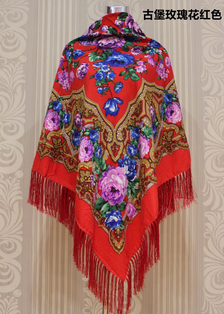 俄罗斯披肩大方巾正方形女新疆民族风秋冬保暖150厘米图片