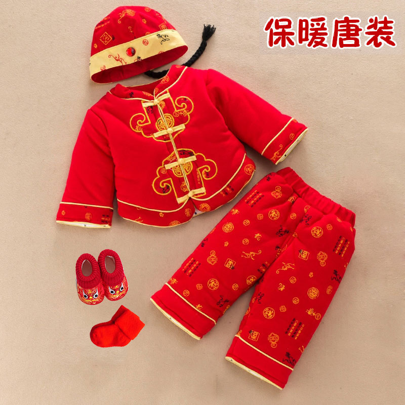 Chinese traditional outfit for children OTHER js009 OTHER / Other