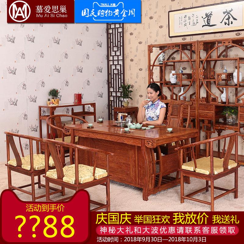 红木家具 非洲花梨木茶桌红木茶桌茶台仿古实木中式茶桌椅组合