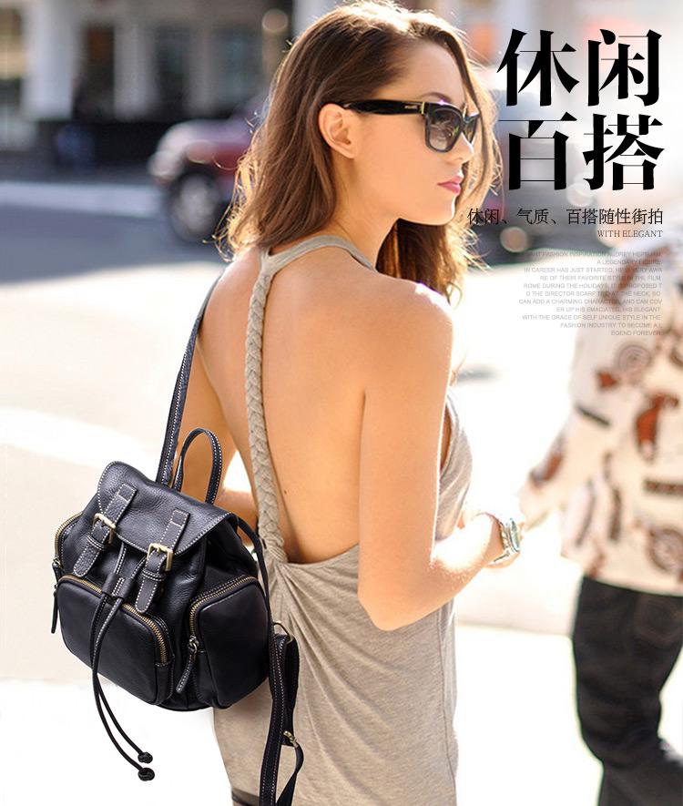 暮思小姐夏季新款双肩包女士包包怎么样 2
