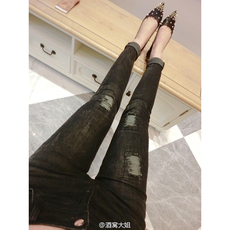 Jeans for women nzk070 2015