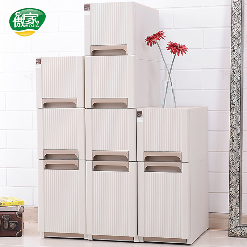 夹缝抽屉式收纳柜 24cm宽塑料冰箱边柜厨房 夹层置物架夹缝置物柜