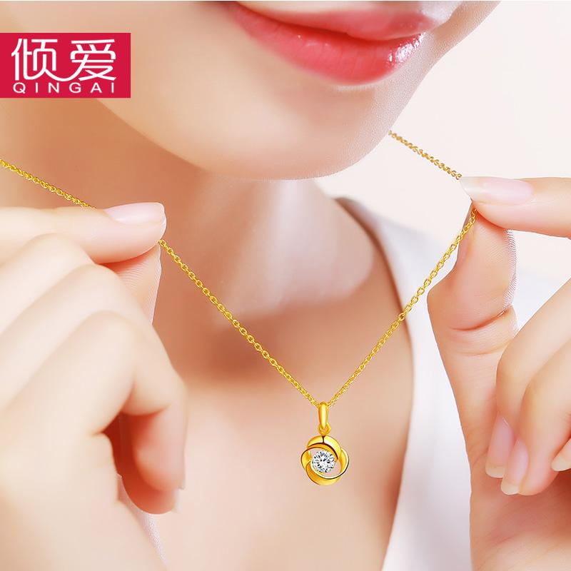 倾爱新款24K纯黄金项链999足金吊坠女细款锁骨链正品珠宝送女友