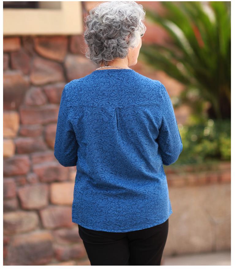 老人相爱唯美-棉质绣花奶奶装老年人夏装88001图片