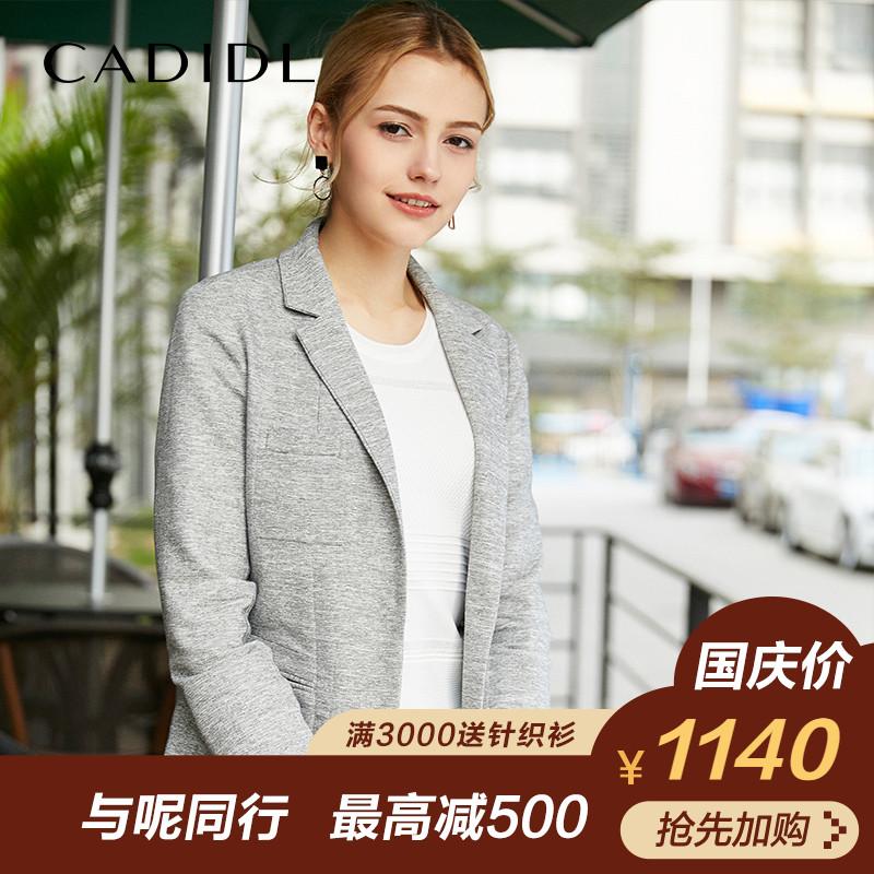 卡迪黛尔2018春秋新款职业通勤OL灰色小西装女士简约修身短款外套