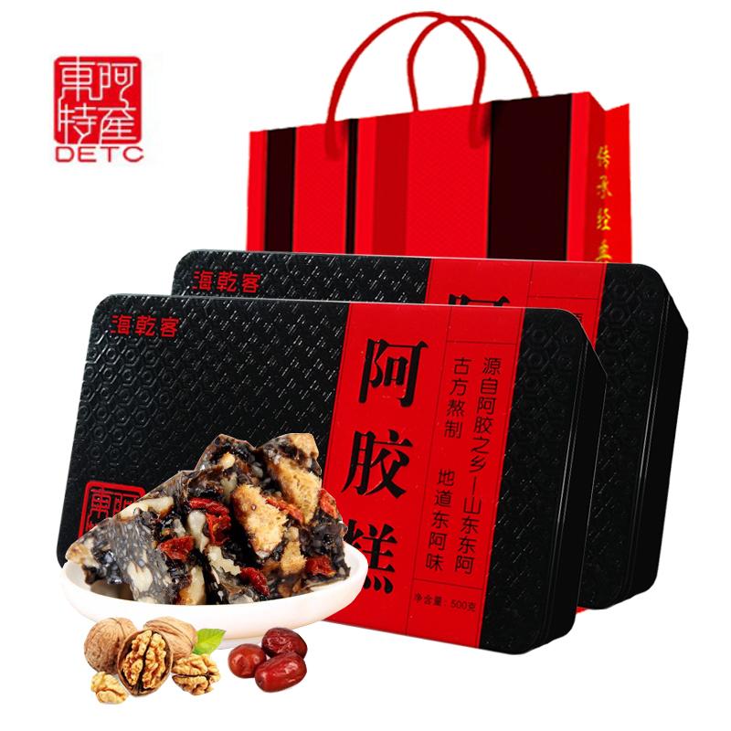 超值礼盒红枣枸杞阿胶糕500g铁盒正宗东阿原产即食阿胶固元膏包邮