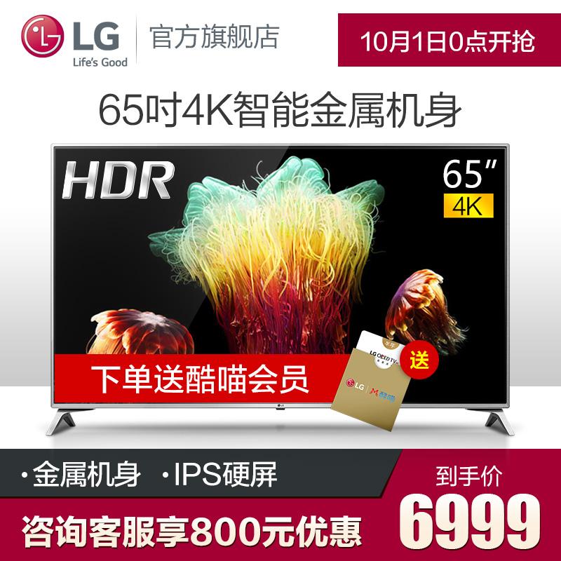LG 65LG65CJ-CA 65吋4K液晶平板智能网络超高清IPS硬屏电视 60 70