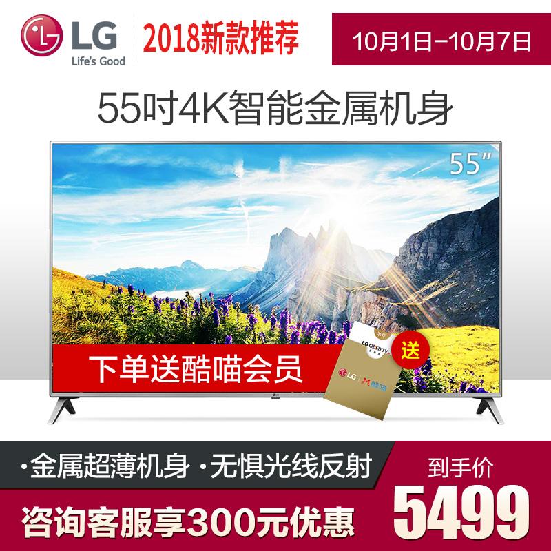 LG 55LG65CKECA 55英寸4K人工智能金属超薄液晶平板电视机 49 60