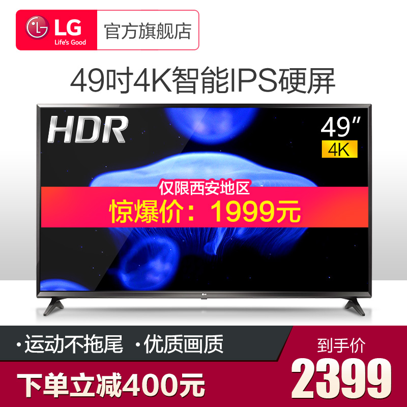 LG 49LG63CJ-CA 49英寸4K液晶平板智能网络超高清硬屏电视机50 55 -